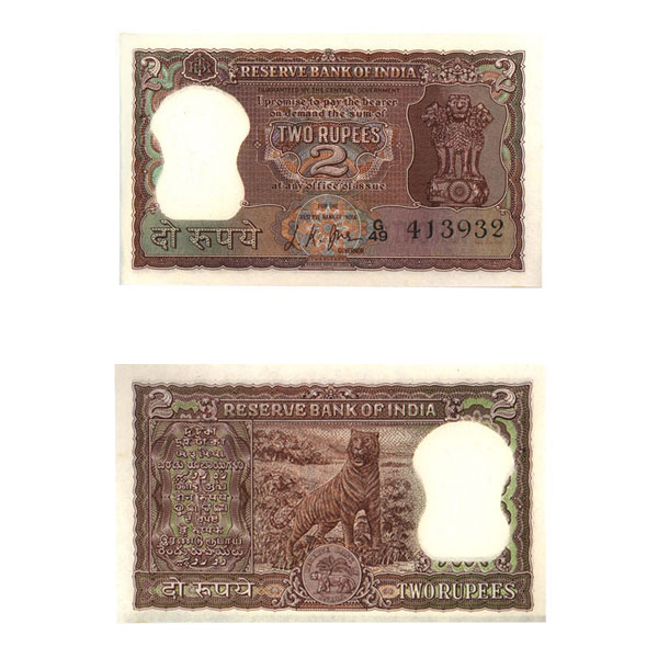 2 Rupees Note of L. K. Jha 1968
