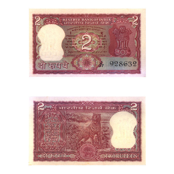 2 Rupees Note of 1970- S. Jagannathan
