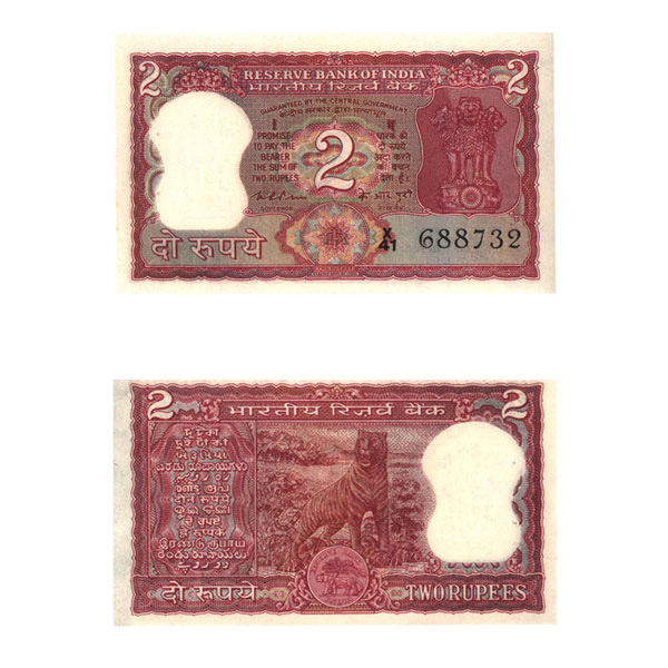 2 Rupees Note of K.R. Puri 1975