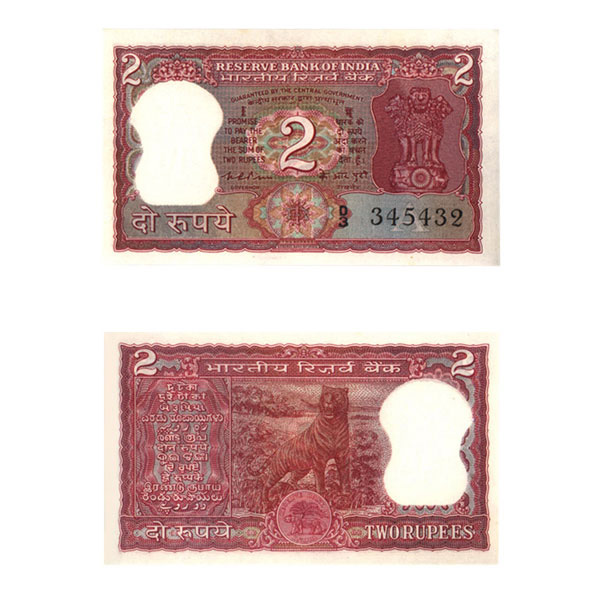 2 Rupees Note of K.R. Puri 1976- Wildlife Theme