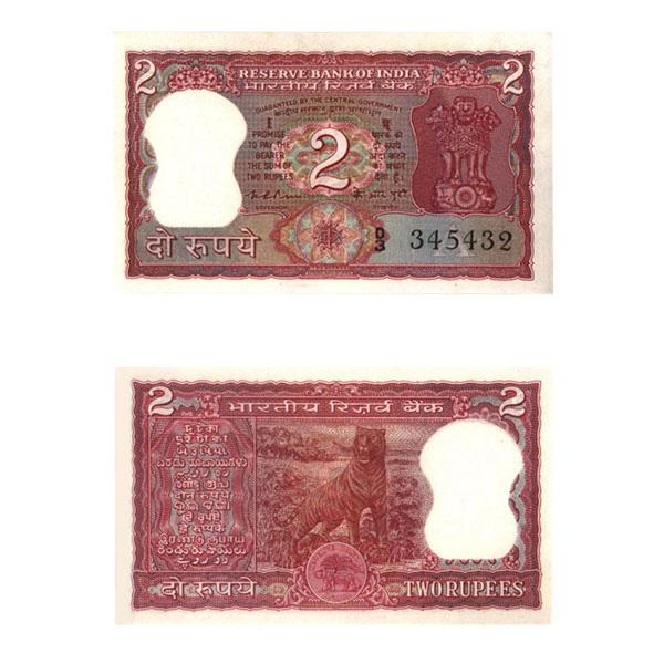 2 Rupees Note of K.R. Puri 1976- Wildlife Theme