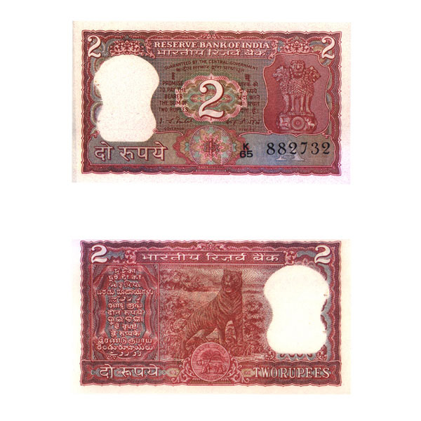 2 Rupees Note of I. G Patel 1979