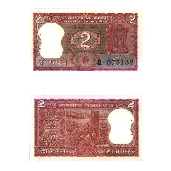 2 Rupees Note of Manmohan Singh 1983