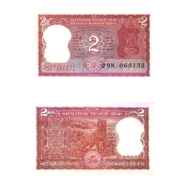 2 Rupees Note of 1985- R. N. Malhotra