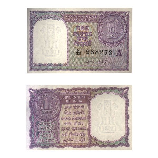1 Rupee Note of 1957- H. M. Patel- L to Z Prefix
