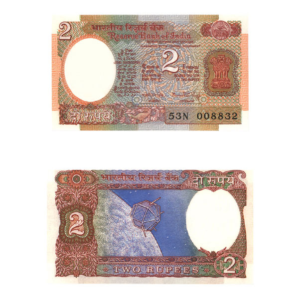 2 Rupees Note of Manmohan Singh 1984