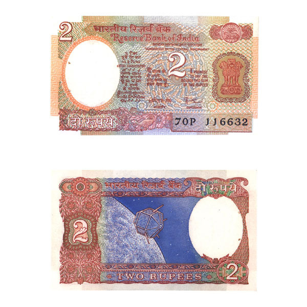 2 Rupees Note of 1985- Amitabh Ghosh