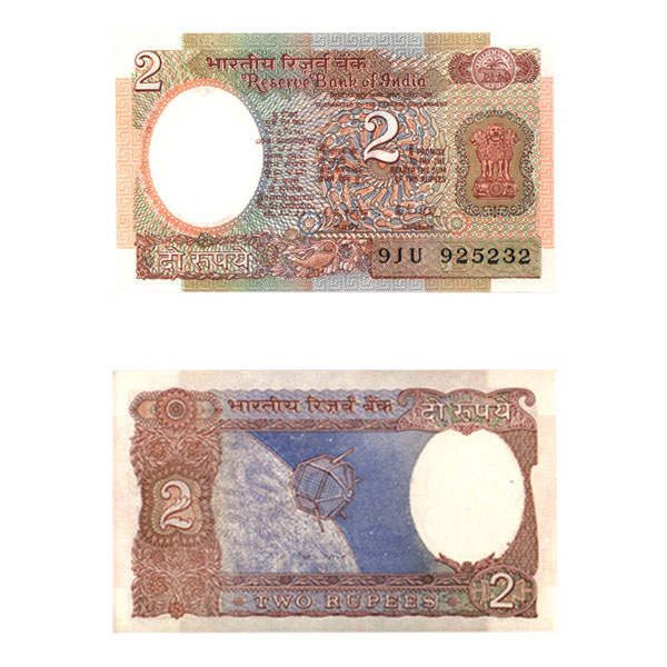 2 Rupees Note of R. N. Malhotra 1988
