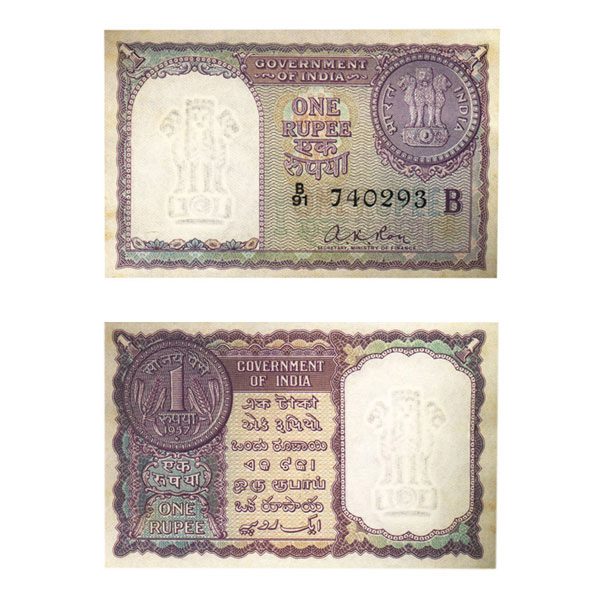 1 Rupee Note of 1957- A.K. Roy- A to X Prefix