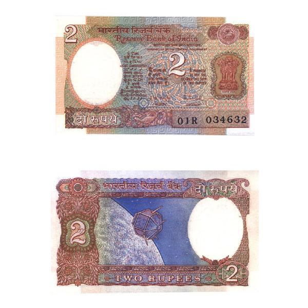 2 Rupees Note of R. N. Malhotra 1989
