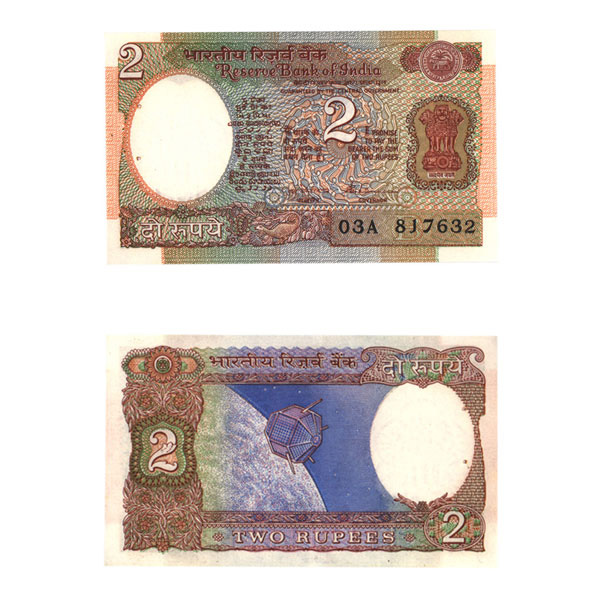 2 Rupees Note of S. Venkitaramanan 1990-92