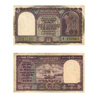 10 Rupees Note of 1948- C. D. Deshmukh