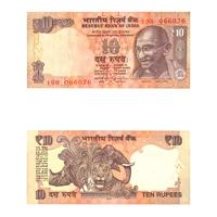 10 Rupees Note of 2013- Raghuram Rajan- R inset