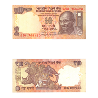 10 Rupees Note of 2014- Raghuram Rajan- without inset