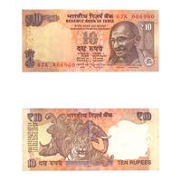 10 Rupees Note of 2014- Raghuram Rajan- A inset