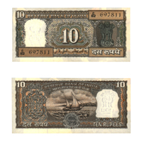 10 Rupees Note of 1968- L. K. Jha- without inset