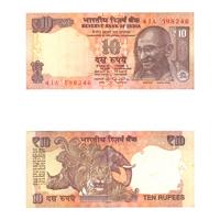 10 Rupees Note of 2014- Raghuram Rajan- T inset