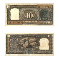 10 Rupees Note of 1970- B. N. Adarkar