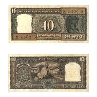 10 Rupees Note of 1970- B. N. Adarkar