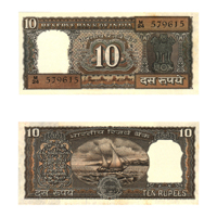 10 Rupees Note of 1970/75- S. Jagannathan- Incorrect urdu text
