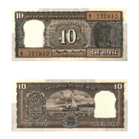 10 Rupees Note of 1975- S. Jagannathan