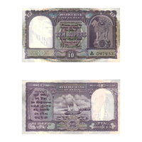 10 Rupees Note of 1949- B. Rama Rau