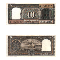 10 Rupees Note of 1977- M. Narasimham- C inset