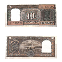 10 Rupees Note of 1980- I. G. Patel- D inset