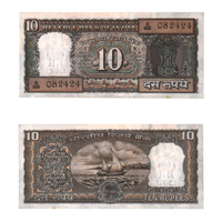 10 Rupees Note of 1983- Manmohan Singh- E inset