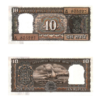 10 Rupees Note of 1985- R. N. Malhotra- G inset