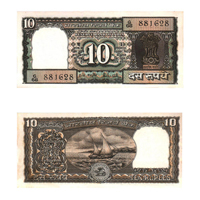 10 Rupees Note of 1985- R. N. Malhotra- without inset