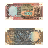 10 Rupees Note of 1976- K. R. Puri