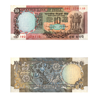 10 Rupees Note of 1977- M. Narasimham- without inset