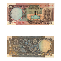 10 Rupees Note of 1977- I. G. Patel- without inset