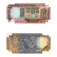 10 Rupees Note of 1984- Manmohan Singh