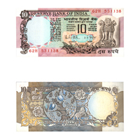 10 Rupees Note of 1985- R. N. Malhotra- C inset