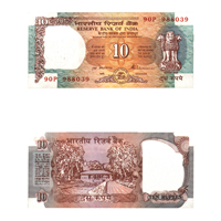 10 Rupees Note of 1992- S. Venkitaramanan- without inset