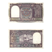 10 Rupees Note of 1953- B. Rama Rau