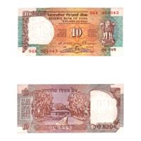 10 Rupees Note of 1993/96- C. Rangarajan- C inset