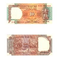10 Rupees Note of 1993/96- C. Rangarajan- D inset
