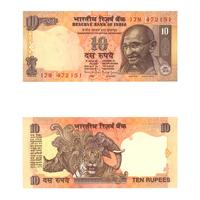 10 Rupees Note of 1997/2003- Bimal Jalan- B inset