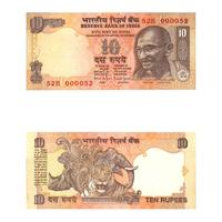 10 Rupees Note of 1997/2003- Bimal Jalan- L inset