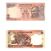 10 Rupees Note of 1997/2003- Bimal Jalan- N inset