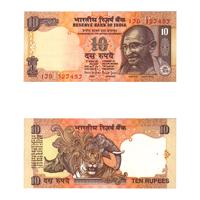 10 Rupees Note of 1997/2003- Bimal Jalan- R inset