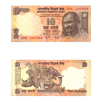 10 Rupees Note of 2007- Y. V.  Reddy- A inset