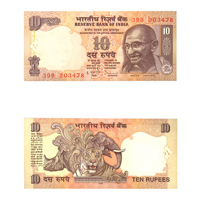 10 Rupees Note of 2008- D. Subbarao- R inset