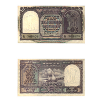 10 Rupees Note of 1962/ 67- P. C. Bhattacharya- B inset