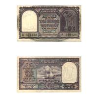 10 Rupees Note of 1962/ 67- P. C. Bhattacharya- B inset