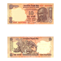 10 Rupees Note of 2009- D. Subbarao- L inset