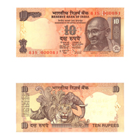 10 Rupees Note of 2009- D. Subbarao- R inset